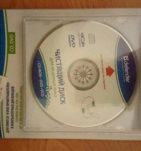 Чистящий диск для лазерных линз