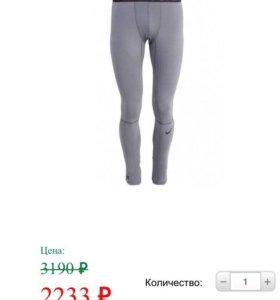 Компрессионные штаны Nike