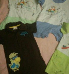 Вещи на мальчика(6 месяцев)