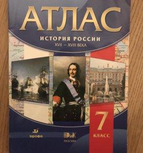 Атлас. История России. 7 класс