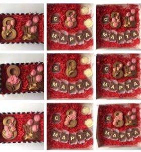 Шоколадные надписи , конфеты, подарки!Любой текст!