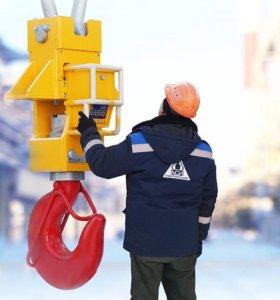 Новые крановые весы в Челябинске