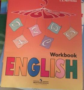 Верещагина. Workbook. 3 класс