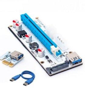 Райзер (Riser) PCI-E для видеокарт