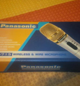Микрофон Panasonic WM- 715