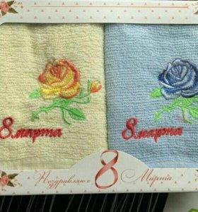 Подарочные полотенца к 8 марта