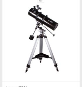 Телескоп Sky-WatherBKP13065EQ2