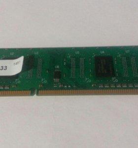 2Gb DDR3 1333