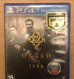 Видеоигра для PS4. Орден 188