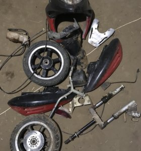 Запчасти на скутер