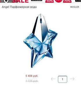 Парфюм Angel