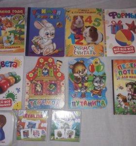 Книжки,карточки