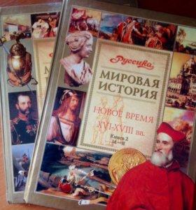 Энциклопедия 2 тома 📚