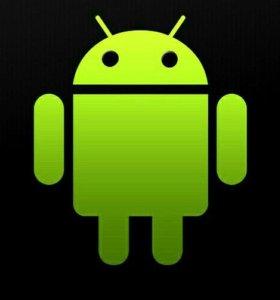 Услуги специалиста по Android
