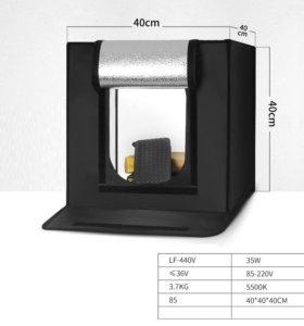 Оборудование для фотостудии Софтбокс LED-подсветка