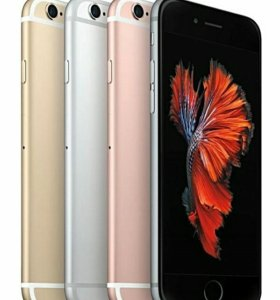 iPhone 6S/16/64/128 *Оригинальные. Новые*