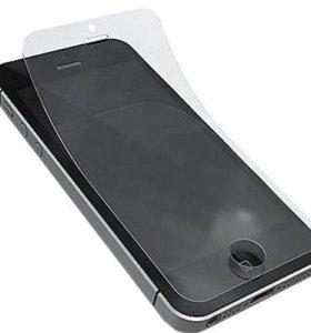 Защитная пленка для дисплея Iphone 5, 5S, SE, 3шт
