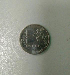 Рубль графический знак.