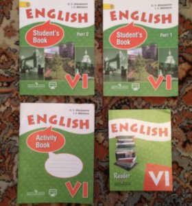 4 учебниках по английскому языку, полный комплект!