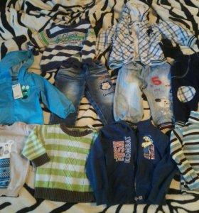 Вещи на мальчика пакетом 86-92