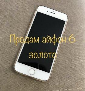 Айфон 6 полный комплект