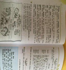 Учебник по английскому. I.N.Vereshchagina