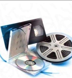 Перезапись видеокассет и бобин с кинопроектора