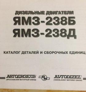 Каталог деталей двигателя ЯМЗ 238