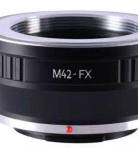 Переходник Fujifilm XF на М42