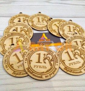 Медали деревянные