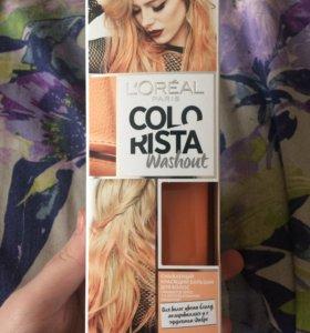 Красящий бальзам для волос