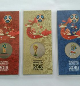 25 рублей, Футбол цветные.