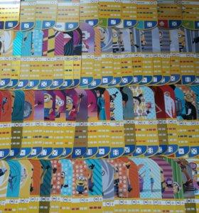 Карточки из Магнита, 84 шт, полная коллекция