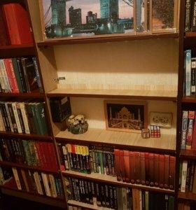 Домашняя библиотека огромые скидки
