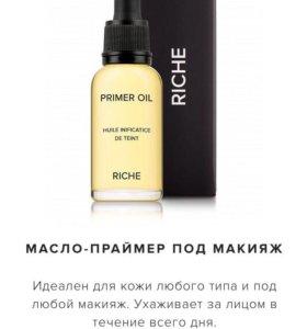 Масло-праймер от Riche Cosmetics