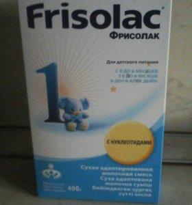 Молочная смесь (ФРИСОЛАК -1 )
