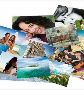 Печать фотографий (заказ онлайн)