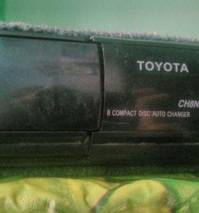 Chenger