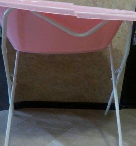 Подставка под детскую ванночку