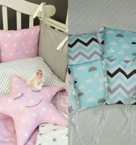 Новые бортики подушки
