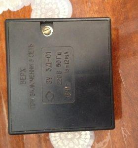 Продам зарядное устройство 3Д-01