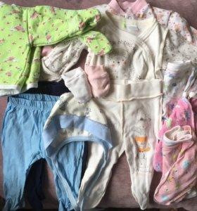 Набор из 12 вещей для новорожденного