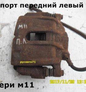 Суппорт передний левый и правый чери м11