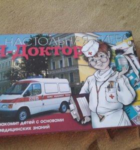 Настольная игра я-доктор