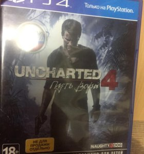 Uncharted sp4