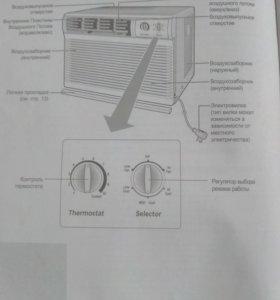 Кондиционер БК Samsung