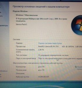 ноутбук acer 3690