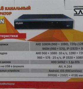 Цифровой гибридный видеорегистратор для 16 камер