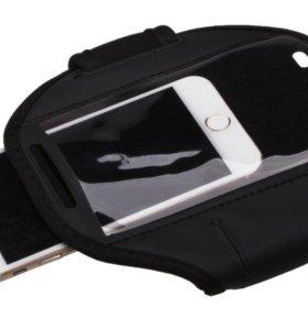 Чехол спортивный для смартфонов 5,5