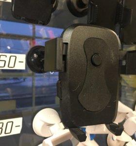 Автомобильный держатель под телефон
